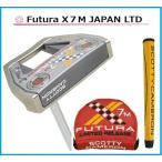 2015 スコッティキャメロン フューチュラ X7M ジャパンリミテッド SCOTTY CAMERON FUTURA X7M JAPAN LIMITED パター タイトリスト