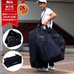 折りたたみ自転車 輪行バッグ Mサイズ 持ち運び キャリー キャリングバッグ ショルダー 収納ケース付き