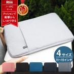 ノート パソコン ケース PC ケース バッグ おしゃれ 15.6 13.3 14.0 11.6 インチ 防水 軽量  MacBook Pro Air レディース メンズ 就活
