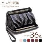 カードケース スリム レディース メンズ 大容量 じゃばら 多機能 クレジット 入れ おしゃれ シンプル ビジネス プレゼント