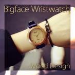 腕時計 木目 ウッド調 アンティーク レザー メンズ レディース おしゃれ 話題 インスタ映え
