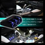 シガーソケット 3連 USB ポート アダプター 車 LED