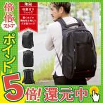 ビジネスリュック メンズ 防水 大容量 40L USB付き PC パソコン タブレット キャリーオン バッグ 黒 シンプル