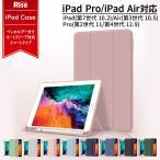 iPad ケース pro スタンド air 10.2 カバー シリコンケース ペン おしゃれ シンプル デザイン 液晶 保護 クリスマス