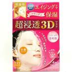 クラシエ 肌美精 超浸透3Dマスク コラーゲン エイジングケア保湿 4枚入