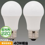 アイリスオーヤマ LDA5L-G-4T52P ECOHiLUX LED電球 E26口金 40W相当 485lm 電球色