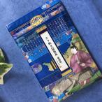 利尻屋みのや ホラ吹き昆布茶(醤油味)