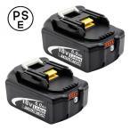 マキタ18vバッテリー マキタ6.0ahバッテリー マキタバッテリー マキタ互換バッテリー BL1860B 大容量残量表示付き 自己診断 電動工具用バッテリー 2個セット