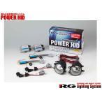 RGレーシングギア POWER HID VR4シリーズ H16/PSX24W対応 フォグランプキットA トヨタ ポルテ NCP/NSP14# H24.7〜