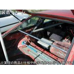 ピラーバー TOYOTA(トヨタ) カローラレビン AE86 リヤ ストレートタイプ