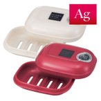 AG 石けん箱 石けん置き ソープディッシュ 抗菌