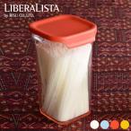 プラスチック容器 おしゃれ 保存容�