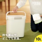 防臭 ゴミ箱 フタ付き 10L  オムツペール スリム パッキン ホワイト 臭わない ダストボックス