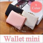 がま口レディース二つ折り財布.三つ折り財布ミニサイズ女性用小銭入れおしゃれ かわいいウォレット 送料無料