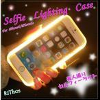 iPhone 自撮りライト セルフィーライトスマホケースLED で周囲が光る自撮り撮影用.iPhone 6. 6s.セルカライト.女優ライト.セルフィーライト