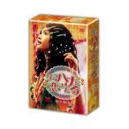 「笑うハナに恋きたる」DVD-BOXI(1話〜11話)/台湾ドラマ/レイニー・ヤン/ウィルバー・パン/日本語字幕/DVD