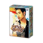 「笑うハナに恋きたる」DVD-BOXII(12話〜最終話)/台湾ドラマ/レイニー・ヤン/ウィルバー・パン/日本語字幕/DVD