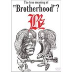 "The true meaning of ""Brotherhood""? [DVD]"