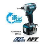 マキタ 充電式インパクトドライバー TD160DRGX 14.4V-6.0Ah バッテリー・充電器セット