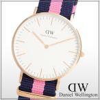 スペシャルセール ダニエルウェリントン 腕時計 Daniel Wellington 時計 NATOベルト 36mm ウィンチェスター レディース ユニセックス 0505dw