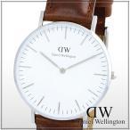 スペシャルセール ダニエルウェリントン Daniel Wellington Classic St Mawes Lady 36mm レディース ボーイズ 腕時計 0607dw