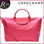 ショッピング ボーナスセール ロンシャン バッグ LONGCHAMP バッグ ショルダーバッグ 2way ル・プリアージュネオ 1630