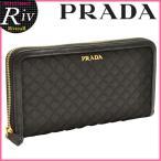 プラダ PRADA 財布 長財布 ラウンドファスナー キルティング 1M0506