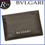 ブルガリ BVLGARI パスケース レディース 定期入れ カードケース 33404