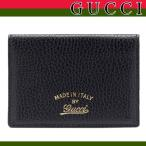 グッチ GUCCI パスケース 定期入れ カードケース スウィング 354500
