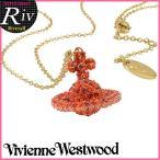 ヴィヴィアンウエストウッド ネックレス Vivienne Westwood GRACE アクセサリー bp383