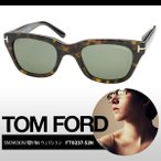 トムフォード サングラス アイウェア Tom Ford フレーム レディース メンズ メガネ 眼鏡 FT0237