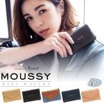 雑誌【GISELe】掲載 当店オリジナル マウジー moussy