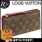 [厳選]ルイヴィトン LOUIS VUITTON 財布 長財布 ポルトフォイユ・アデル モノグラム m61269