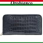 オロビアンコ OROBIANCO メンズ 長財布 クロコ型押し OROBIANCO pallanza