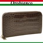 ショッピングオロビアンコ オロビアンコ OROBIANCO メンズ 長財布 クロコ型押し ラウンドファスナー pallanza