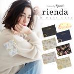 雑誌【GISELe】掲載 当店オリジナル リエンダ rienda