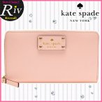 ショッピングケイトスペード ケイトスペード kate spade 財布 ラウンドファスナー 長財布 wlru1153