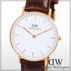 スペシャルセール ダニエルウェリントン Daniel Wellington Classic St Mawes Lady 36mm レディース ボーイズ 腕時計 0507dw