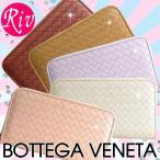 ボッテガヴェネタ BOTTEGA VENETA 財布 長財布 ラウンドファスナー イントレチャート 114076