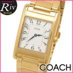 コーチ COACH 時計 レディース 腕時計 COACH レキシントン ウォッチ 14501813アウトレット