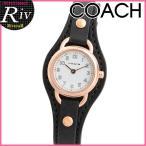 ショッピングコーチ コーチ COACH 時計 レディース DREE14502030