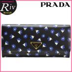 プラダ PRADA 財布 長財布 パスケース付き フラワープリント 1M1132
