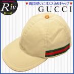 GUCCI - GUCCI グッチ 帽子 キャップ 200035