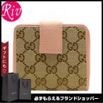 グッチ GUCCI 財布 二つ折り カーキ ピンク GGキャンバス レザー 346056ky9lg8609 アウトレット限定モデル