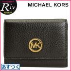 ショッピングマイケル マイケル マイケルコース MICHAEL MICHAEL KORS カードケース 名刺入れ パスケース 定期入れ FULTON SNAP CARD CASE 35h5gftd2l