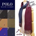 ポロ・ラルフローレン マフラー Polo Ralph Lauren メンズ レディース 6f0345