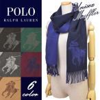 雅虎商城 - ポロ・ラルフローレン マフラー ストール  Polo Ralph Lauren メンズ レディース 6f0351