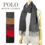 ポロ ラルフローレン Polo Ralph Lauren Classic Reversible メンズ レディース マフラー ストールヴァージンウール×ナイロン 6f0513