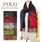 ポロ ラルフローレン Polo Ralph Lauren マフラー ストール Big Pony Jacquard メンズ レディース ヴァージンウール ナイロン 6f0515