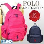ポロ ラルフローレン バッグ リュックサック バックパック CLASSIC PONY BASIC BACK PACK LG POLO Ralph Lauren 9502